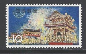 Japan Sc # 845 mint never hinged (DDA)