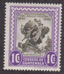 Guatamala # 318, UPU Centennial, NH