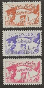 Tunisia 312-314 Set MH