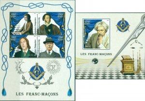 Masons Conan Doyle Poushkin Oscar Wilde Mozart Twain Freemasonry MNH stamps set