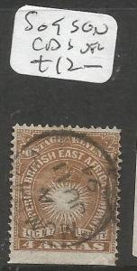 British East Africa Sun SG 9 SON CDS VFU (4cqo)
