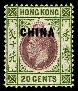 1922-27 Great Britain Offices in China #23 - OGLH - VF - CV$16.00 (ESP#3699)