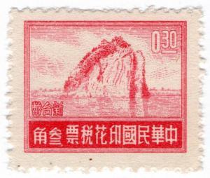 (I.B) China Revenue : Duty Stamp 30c