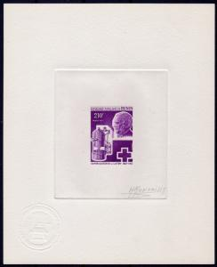 Benin 1977 Sc#380/1 RED CROSS/LISTER 2  DIE PROOFS AUTOGRAPHED BY DESIGNER