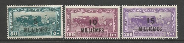 EGYPT 115-17 MOG COWS Q996
