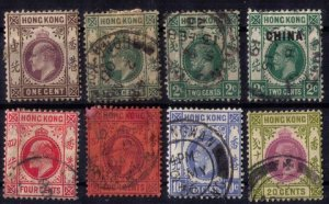 Hong Kong 1903-1914 KGV Sc 71,78,89,90 EIGHT TOTAL WITH OTHERS Used F-VF