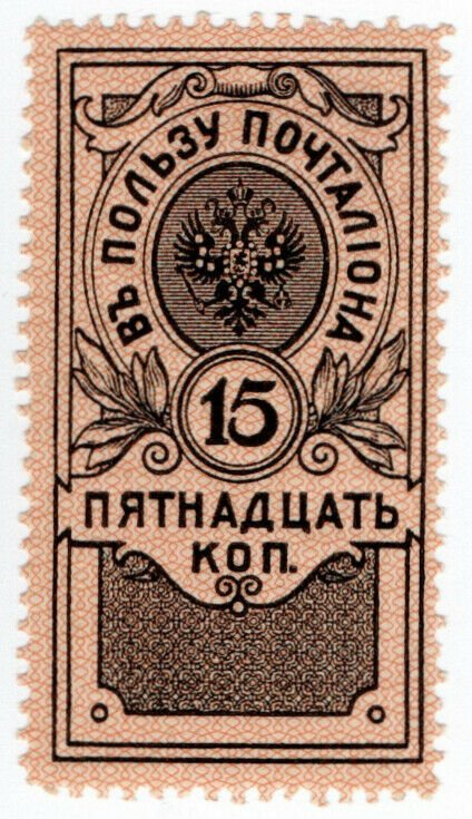 (I.B) Russia Revenue : Court Delivery Fee 15k