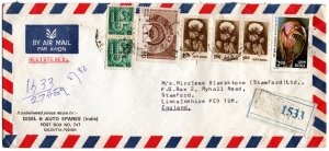 India 1982 Cover with Commem. 2r & 50p, Definitives 15p & 1r (see descr.)