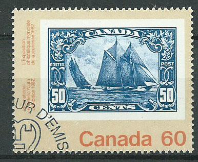 Canada SG 1041  Philtelic Bureau Cancel