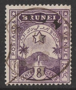 BRUNEI : 1895 Star & Local Scene 8c plum.
