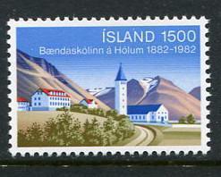 Iceland #561 MNH (Box1)