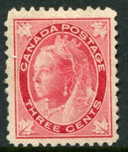 CANADA #69 FVF Original Gum Issue - Queen Victoria - S7950