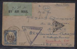 MALAYA KEDAH (P1709B) SULTAN 50C ON CENSORED A/M COVER TO INDIA   SCARCE
