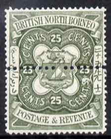 North Borneo 1888 Arms 25c perforated colour trial in oli...