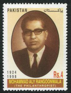 Pakistan 996, MNH. Mohammad Aly Rangoonwala, Philanthropist, 2002