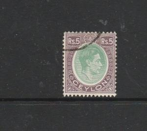 Ceylon 1938/49 GV1 5Rs Green & purple FU SG 397