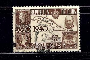 Cuba C32 Used 1940 issue