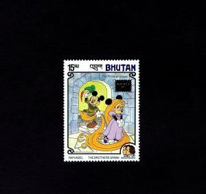 BHUTAN - 1986 - DISNEY - MICKEY & MINNIE  RAPUNZEL - AMERIPEX OVPT - MNH SINGLE!