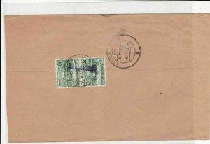 Bangladesh Overprints on Pakistan Stamps Cover ref R17593