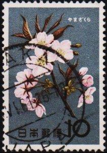 Japan. 1961 10y S.G.848 Fine Used