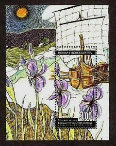 HERRICKSTAMP BOSNIA (CROAT ADMIN) Sc.# 175 Flower S/S (Sailship)