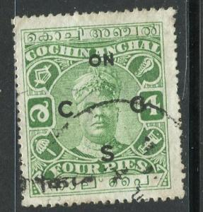 India - Cochin Sct # O10; Used