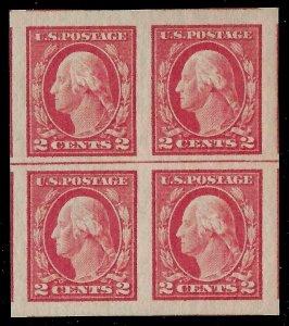 Doyle's_Stamps: Gem PSE-100J Certed 1916 2c Block, #482**  See Certificate (L27)