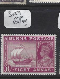 BURMA  (P3007B)  KGVI    8A  BOAT SG 59   MNH