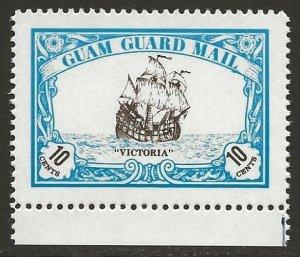 Guam Guard Mail 1979 Local Post Victoria Ship VF-NH, dull gum