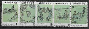 KOREA 794a   MINT HINGED, REMNANTS,   STRIP OF 5, KIM HONG DO