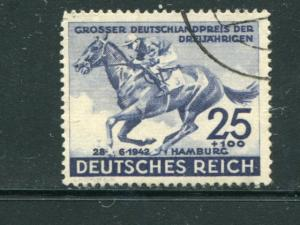 Germany #B204  Used  VF    -  Lakeshore Philatelics
