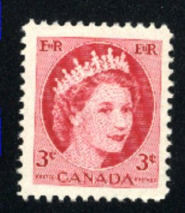 Canada #339  Mint  NH VF 1954   PD