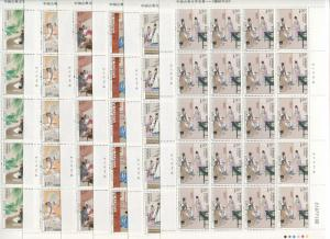 China -Scott 3889-94 - Scholars  - 2011-5 - MNH- 6 X Full Sheet