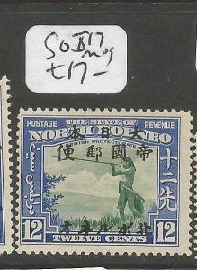 North Borneo Jap Oc SG J17 MOG (4cno)