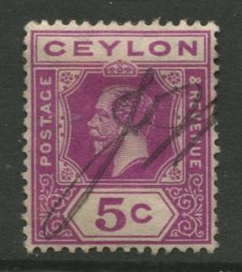 Ceylon #203  Used  1912  Single 5c Stamp