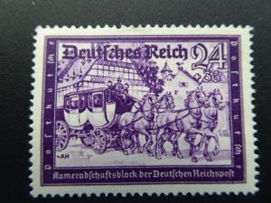 Germany Deutsches Reich 1939 Sc B158A