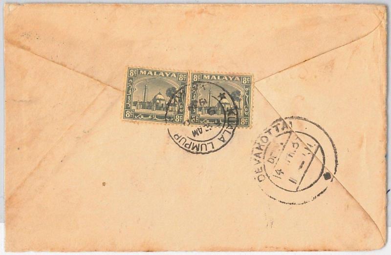 MALAYA PERAK -  POSTAL HISTORY - REGISTERED COVER from KUALA LUMPUR to INDIA