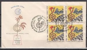 Brazil, Scott cat. 1097. Song Festival, Block of 4 issue on a First day cover.