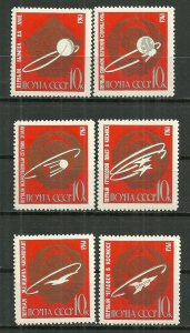 1963 Russia 2830-5 Space Acheivement C/S of 6 MNH