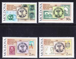 Moldova issue of 1998 Anniv. of 1st Stamps Complete XF/NH(**)