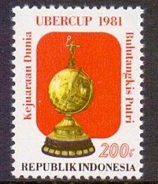 Indonesia  1981   MNH Badminton championships Tokyo complete