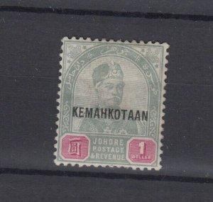 Malaya Johore 1896 $1 Green Carmine SG38 MLH JK5469