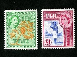 Fiji Stamps # 161-2 VF OG LH Catalog Value $63.00