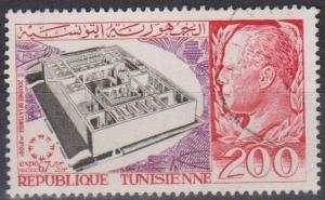 Tunisia #478 F-VF Used (B1390)