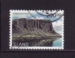 Iceland 714 U Places, Lomagnupur