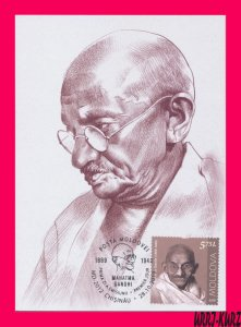 MOLDOVA 2019 Famous People India Politician Public Figure Gandhi Maxicard