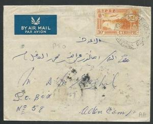 ETHIOPIA 1957 airmail cover to Aden - arrival backstamp....................61957