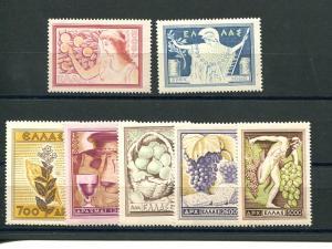 Greece #549 -55  Mint VF NH