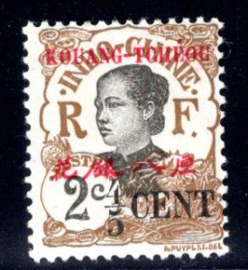 French Offices in Kwangchowan #37, mint hinged