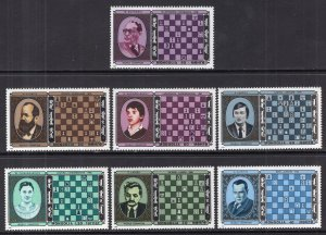 Mongolia 1562A-1562G Chess MNH VF